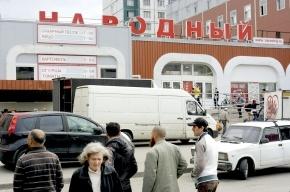 «Народный» закрывают: магазин оцеплен ОМОНом и автоматчиками