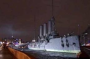 Крейсеру «Аврора» предлагают присвоить статус символа Петербурга