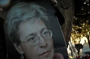 Улицу в Петербурге просят назвать в честь Анны Политковской