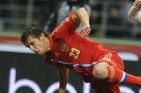 Дмитрий Медведев поздравил сборную России по футболу