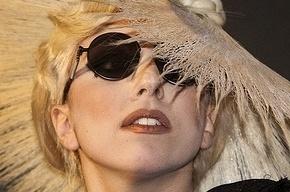 Леди Гага получила премию имени Джона Леннона