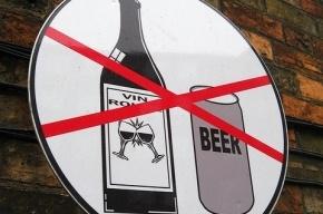Пьяных за рулем будут штрафовать на стоимость автомобиля