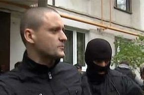 Сергея Удальцова задержали после допроса