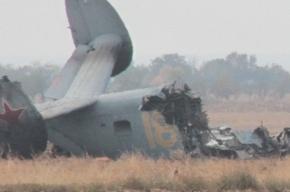Катастрофа Бе-12 в Крыму 12 октября: первые фото с места трагедии