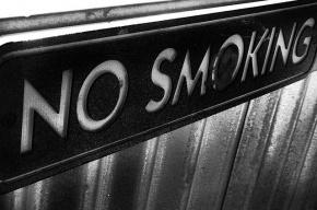 Смольный потратит 1 млн бюджетных рублей на своих курящих сотрудников