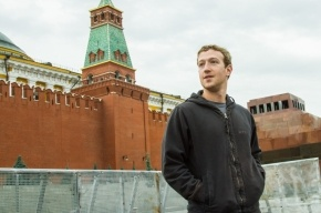 Цукерберг подарил Медведеву футболку
