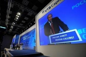Путин пригрозил посадить менеджеров «Газпрома»