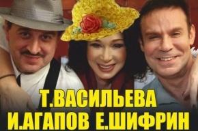 2 ноября на сцене Выборгского ДК