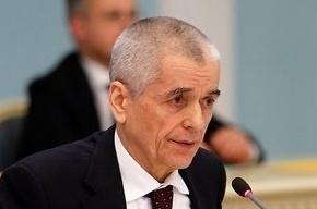 Онищенко угрожает распустить Госдуму
