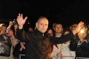 Грузия начинает проверку фактов из фильма «Анатомия протеста 2»