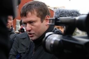 Следствие заявило, что помощник Пономарева не определился с адвокатом
