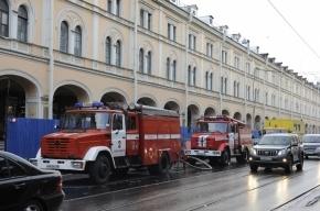 В Апраксином дворе тушили пожар, фоторепортаж