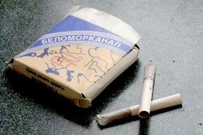 В Петербурге банкротится «Нево Табак» – производитель «Беломорканала» и первых сигарет в СССР