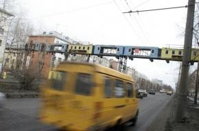 В Петербурге маршрутка столкнулась с «Ладой»: пострадали десять человек