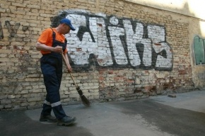 В Петербурге дворники-гастарбайтеры объявили забастовку