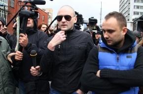 Сергея Удальцова привезли в Следственный комитет