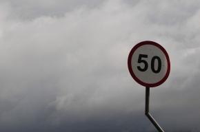 За превышение скорости всего на 10 км/ч будут штрафовать на 500 рублей