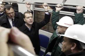Депутат Резник посоветовал Медведеву ездить на метро
