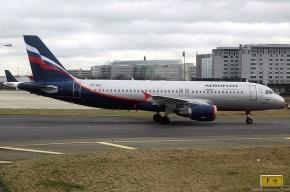 Турция серьезно разозлила Россию: задержанных пассажиров самолета держали как пленных