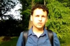 Блогеру, критиковавшему РПЦ, предоставили убежище в Эстонии