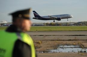 «Аэрофлот» может создать бюджетного перевозчика уже в следующем году