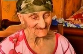 В Грузии скончалась женщина, которую считали самым старым человеком в мире