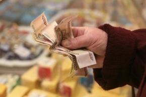Россиянам разрешат платить в Финляндии рублями