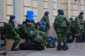 Осенний призыв в Петербурге: кто, куда, сколько