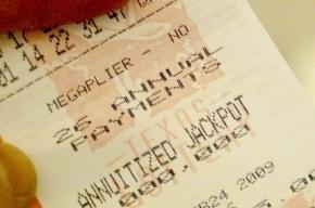 Петербуржец, выигравший 38 млн в лотерее, не явился за призом