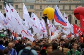 Влacти Москвы cоглacовaли митинги в поддержку прaймериз оппозиции