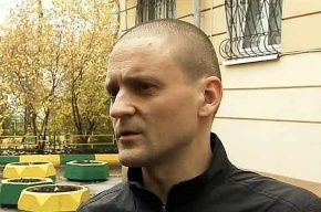 Удальцова отпустили под подписку о невыезде