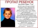 Фоторепортаж: «Паша Костюнин»
