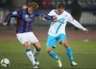 Фоторепортаж: «Волга НН - Зенит 11 ноября 2012»