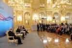 Петербургский диалог 2012: Фоторепортаж