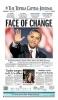 Фоторепортаж: «выборы в США на страницах газетных полос»