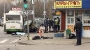 Фоторепортаж: «ДТП на Онежской улице в Москве - кадры с места события»