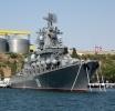 Гвардейский ракетный крейсер «Москва»: Фоторепортаж
