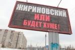 Уличная реклама, рекламные щиты, билборды: Фоторепортаж