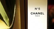 Фоторепортаж: «Шанель №5»