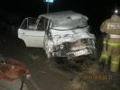 Авария в Астраханской области: Фоторепортаж