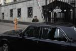 Минобороны, Министерство обороны, расследование: Фоторепортаж
