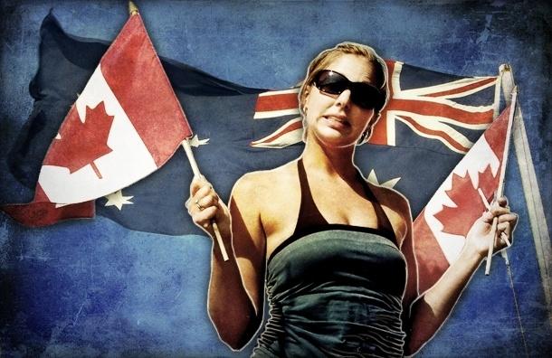 Новое поколение россиян иммигрирует в Канаду и Австралию: бегут от хамства и бардака