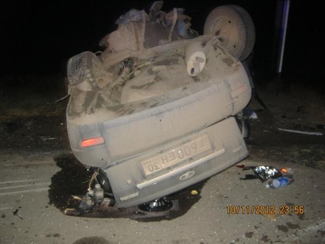 Авария в Астраханской области: Фото
