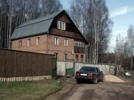 Похитители сына Касперского: Фото