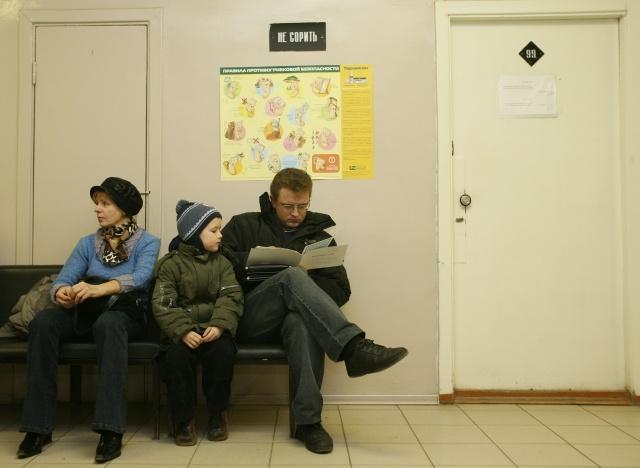 Диспансеризация, больница, поликлиника: Фото