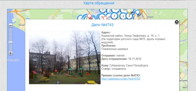 «Деревья-угрозы» в Кировском районе: Фото