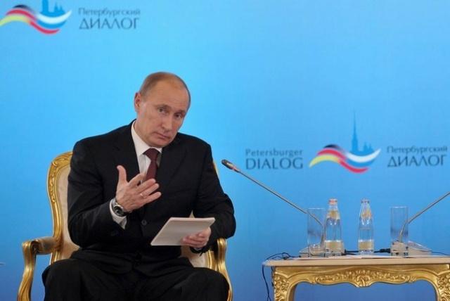 Петербургский диалог 2012: Фото
