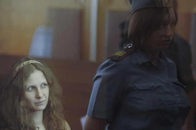 Мария Алехина, Pussy Riot: Фото