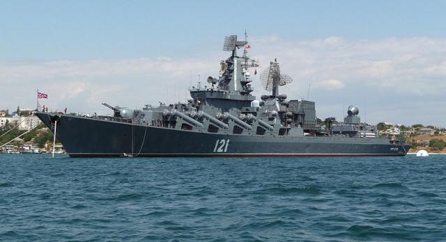 Гвардейский ракетный крейсер «Москва»: Фото