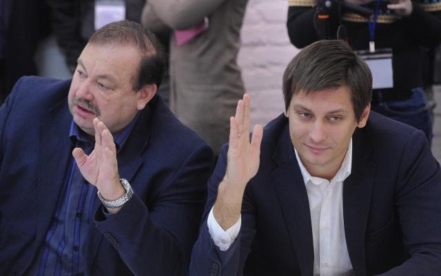 Второй съезд Координационного совета оппозиции: Фото